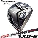 【送料無料】【ドライバー】ブリヂストンゴルフ BRIDGESTONE TOUR B XD-5 ドライバー [オリジナルカーボン装着] (日本正規品)