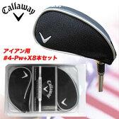 【ゴルフ】【ヘッドカバー】キャロウェイ Callaway PREMIUM IRON COVER プレミアム アイアンカバー グレー C10731 (#4-Pw+X) 8本セット用 USA直輸入品
