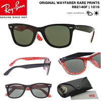�쥤�Х�(RayBan)���饹RB2140F(1016)