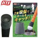 【ゴルフ】ライト LITE パターフレンド2 G-397 ボール
