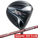 【送料無料】【ドライバー】キャロウェイ CALLAWAY XR16 ドライバー [Speeder 569 Evolution3装着](日本正規品)【CH22】