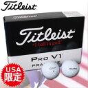 タイトリスト TITLEIST PRO V1/V1X Practice(プラクティス) ボール 1ダース(USA直輸入品)【ゴルフ】【ボール】