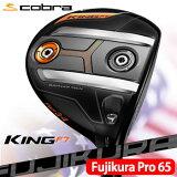 【送料無料】【フェアウェイ】コブラ COBRA KING F7 フェアウェイ [Fujikura Pro 65装着] ブラック USA直輸入品