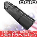 【送料無料】【トラベルカバー】オジオ OGIO ストレートジャケット(STRAIGHT JACKET)トラベルバッグ (Carbon)[127017]