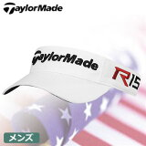 【ゴルフ】【サンバイザー】TaylorMade テーラーメイド メンズ TM15 TOUR RADAR VISOR B1106901 USA直輸入品