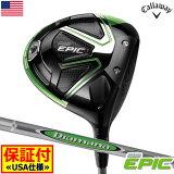 【送料無料】【ドライバー】キャロウェイ CALLAWAY GBB EPIC (エピック) ドライバー [Diamana(Green)M+40装着](USA直輸入品)