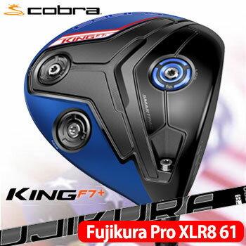 【送料無料】【ドライバー】コブラ COBRA KING F7+ ドライバー ブルーヘッド [Fujikura Pro XLR8 61装着] USA直輸入品 【15時までで対応!月~土曜日営業】最大距離のための3重心設定を備えたArccosテクノロジー搭載ドライバー!ヘッドカラーブルーモデル!