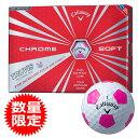 【限定カラー】【ゴルフ】【ボール】キャロウェイ 2017 CHROME SOFT TRUVIS (クロムソフト トゥルービス)ボール 1ダース [ホワイト×ピンク](日本正規品)