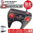【限定グリップ装着】【送料無料】【ゴルフ】【パター】オデッセイ ODYSSEY 2017 O-WORKS (オーワークス) #7 マレットタイプ パター [O-WORKS スーパーストローク MID SLIM 2.0グリップ装着](日本正規品)