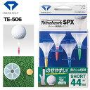 高爾夫 - 【ゴルフ】【ティー】ダイヤ DAIYA トマホークティーSPX ショート TE-506