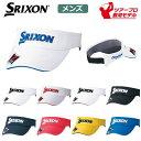 【ゴルフ】【サンバイザー】DUNLOP SRIXON ダンロップ スリクソン 2017年モデル メンズ サンバイザー SMH7331X