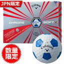 【数量限定】【日本限定モデル】【ボール】キャロウェイ 2017 CHROME SOFT X TRUVIS (クロムソフト エックス トゥルービス)ボール 1ダース [ホワイト×ブルー](日本正規品)