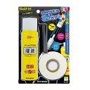 【ゴルフ】【リペア用品】ライト LITE グリップ交換キット G-245