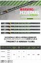 【スリーブ付きシャフト】【送料無料】キャロウェイ CALLAWAY EPICシリーズ等対応 スリーブ付きシャフト(右打ち用/45inch合わせ) [ProjectX HZRDUS T1100シリーズ](ジーパーズオリジナルカスタム)