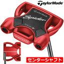 【送料無料】【ゴルフクラブ】【パター】テーラーメイド TaylorMade Spider TOUR ...