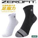【ゴルフ】【靴下・ソックス】イオンスポーツ メンズ ZEROFIT ゼロフィット NANO HYBR...