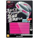 【ゴルフ】ライト LITE バランスチップ 蛍光鉛ピンク [G-491]