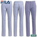 【ゴルフウエア】【パンツ】FILA フィラ メンズ ロングパ...
