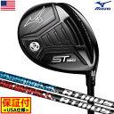 ミズノゴルフ 2019 ST190 フェアウェイウッド (Fujikura ATMOS BLUE or RED装着) USA直輸入品
