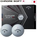 【土日祝も発送】キャロウェイ 2020 CHROME SOFT X クロムソフトX ゴルフボール 1ダース 日本正規品 2020年モデル