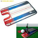 アイラインゴルフ グルーヴパッティングミラー パター練習器 ELG-GM18