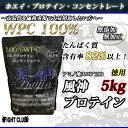 風神プロテインWPC コンセントレート【送料無料!】【徳用5...