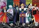 ジグソーパズル EPO-74-007 ディズニー Evil Darkness(ヴィランズ) 500ピース [CP-HW][CP-PD][CP-HW] パズル Puzzle ギフト 誕生日 プレゼント