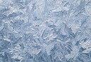 【あす楽】 EPO-79-059 Mr.Puzzleからの挑戦状 氷河期からの挑戦状 1053スーパースモールピース