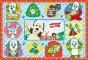 【あす楽】 APO-26-901 いないいないばぁっ ともだちいっぱい 11ピース パズル Puzzle 子供用 幼児 知育玩具 知育パズル 知育 ギフト 誕生日 プレゼント 誕生日プレゼント