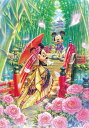 TEN-D1000-451 ディズニー MIYABI〜ミニーの和モダンウエディング〜(ミッキー) 1000ピース [CP-D][CP-W] パズル Puzzle ギフト..