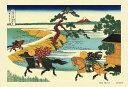 CUT-300-052 葛飾北斎 富嶽三十六景 隅田川関屋の里 300ピース パズル Puzzle ギフト 誕生日 プレゼント 誕生日プレゼント