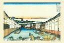 CUT-300-102 葛飾北斎 富嶽三十六景 江戸日本橋 300ピース パズル Puzzle ギフト 誕生日 プレゼント 誕生日プレゼント