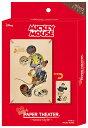 ENS-PT-WL10 ペーパーシアター-ウッドスタイル- MICKEY MOUSE (ディズニー)...