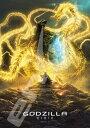 ENS-208-032 GODZILLA 星を喰う者 金色の王 208ピース パズル Puzzle ギフト 誕生日 プレゼント