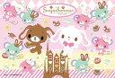BEV-BL15-020 シュガーバニーズ チョコレート☆キャッスル 15ピース