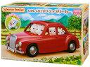 【あす楽】 V-05 シルバニアファミリー たのしくおでかけファミリーカー [CP-SF] 誕生日 プレゼント 子供 女の子 3歳 4歳 5歳 6歳 ギフト お人形 シルバニア