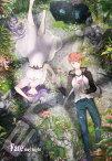 ENS-1000T-118 Fate 劇場版「Fate/stay night[Heaven's Feel]」C 1000ピース