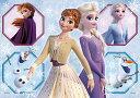 EPO-62-002 ディズニー アナと雪の女王 2(アナと雪の女王) 42 / 56 / 63ピース パズル Puzzle 子供用 幼児 知育玩具 知育パズル 知育 ギフト 誕生日 プレゼント 誕生日プレゼント