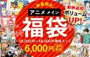 ジグソーパズル 福袋 Vol.16(アニメ・キャラクター中心...