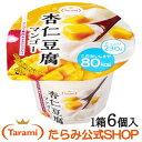 たらみ Tarami 杏仁豆腐マンゴー80kcal 230g...