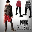スカート メンズ チェック柄 (キルト スカート) パンクでスタイリッシュなプライド(チェック柄)ストリート カジュアル メンズ バンド ロック パンク ファッション rock punk モード系 ロック系 巻きスカート アシンメトリー スカート