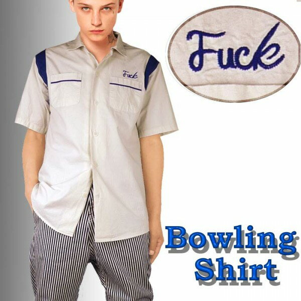 bowling fuck