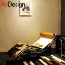 【送料無料】【安心の1年保証】【デザイナーズ家具】 【ジェネリック家具】 【リプロダクト家具】