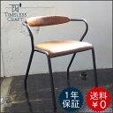 【送料無料】【ポイント最大16倍】586M Arm Chair アームチェア ダイニングチェア PUレザー スチール インダストリアル TIMELESS CRA...