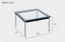 コルビジェダイニングテーブルLC1068×68Lowテーブル/ル・コルビジェ【P0214】