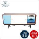 【送料無料】Sideboard with Tray Unit /サイドボード ウィズ トレイユニットフィン・ユール 北欧デザイン リプロダクト
