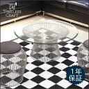 【送料無料】センターテーブル ローテーブル プラットナーローテーブル / ウォーレン・プラットナー