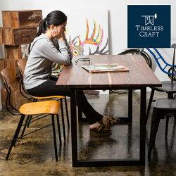 ソリッドダイニングテーブルSサイズ