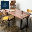 送料無料 1年保証 ダイニングテーブル テーブル 木製 選べる3サイズ(S:120cm,M:140cm,L:180cm)