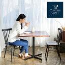 【SPUプログラムでポイント最大7倍!】ソリッド スクエアテーブル Solid Square Tableローズウッド 無垢材 TIMELESS CRAFT【RCP】 532P…